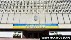 Здание ЦИК Украины