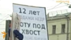 Митинг против Путина в его родном городе
