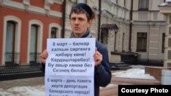 Фото Наиля Набиуллина, руководителя Союза татарской молодежи