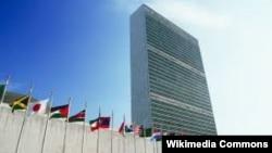 Նյու Յորքում ՄԱԿ-ի կենտրոնակայանը, արխիվ