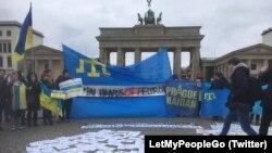 Митинг в Берлине, приуроченный к 5-ой годовщине аннексии Крыма Россией. 2 марта 2019 года