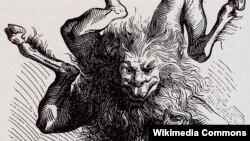 Демон Буер. Иллюстрация Луи Бретона
