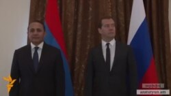 ՌԴ վարչապետի այցը Հայաստան չի կայանա
