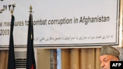 Afghan President Hamid Karzai speaks at an anticorruption conference in Kabul.