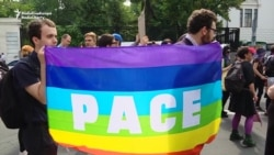 Parada ponosa u Kijevu