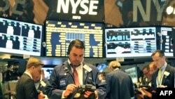 Нью-Йорктің қор биржасы. (Көрнекі сурет).