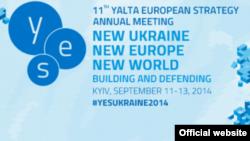 Логотип Ялтинської європейської стратегії з Twitter