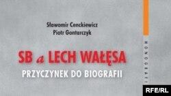 Обкладинка книги про Л. Валенсу.