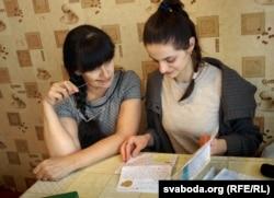 Юлія Бельская і Сара Славіна