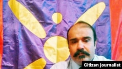 Iranian prisoner of conscience, Vahid Sayadi Nasiri, who died after a hunger strike in Qom prison on December 12, 2018.