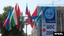 Шаҳри Душанбе ба нишасти Созмони Ҳамкории Шонгҳой омодагӣ мебинад
