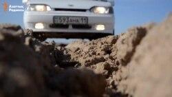 Дорога до первого дождя