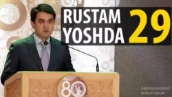 Имомали Раҳмон 29 яшар генерал ўғлини Душанбе ҳокими этиб тайинлади