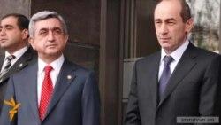 Փորձագետները ԼՂ հարցում հակասություններ են տեսնում Սերժ Սարգսյանի ու Ռոբերտ Քոչարյանի միջև