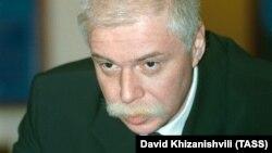 Бадрӣ Патаркатсишвили