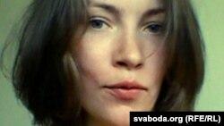 Алена Арцеменка
