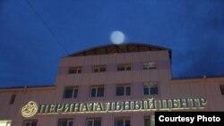 Хабаровский перинатальный центр