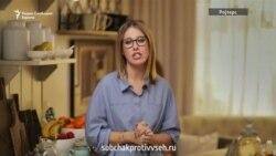 Ксенија Собчак ќе се кандидира за претседател на Русија