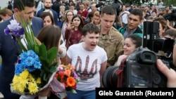 Возвращение Надежды Савченко