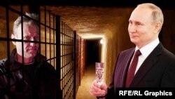 Абактагы Алексей Навальный жана Владимир Путин. (Азаттыктын коллажы)