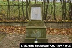 Захоронение неизвестного количества солдат 3-го пехотного полка 1-й пехотной дивизии РОА, погибших при штурме аэродрома Рузине