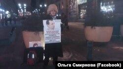 Ольга Смирнова на одиночном пикете, 18 декабря 2018 года