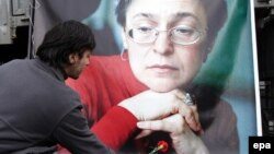 Anna Politkovskaya - foto ilustruese