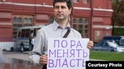 Оппозиционный активист Марк Гальперин