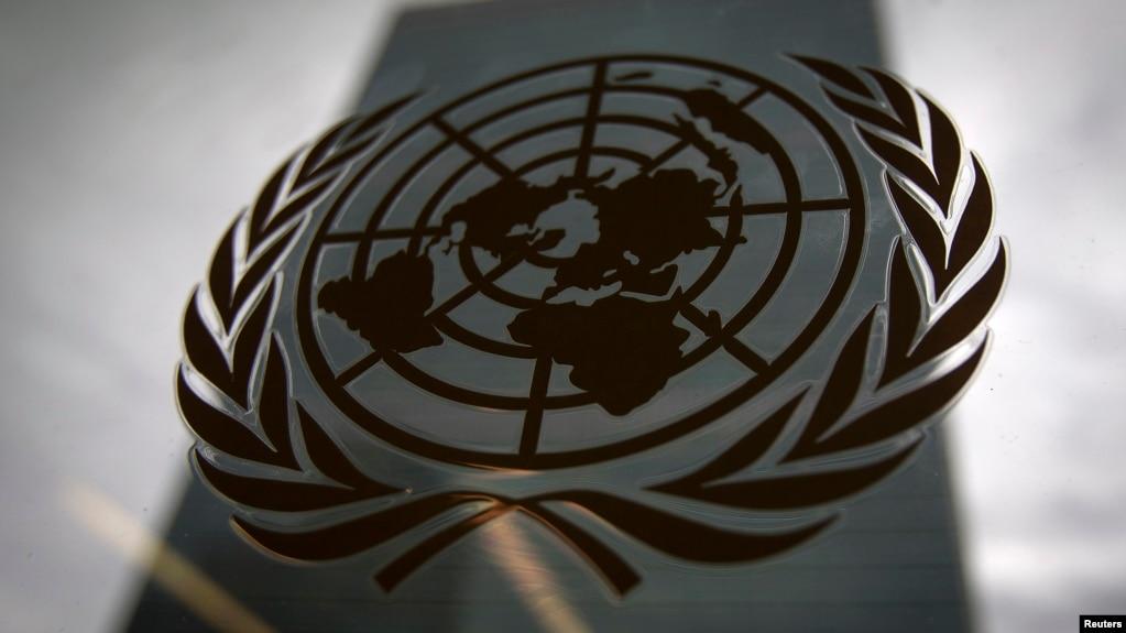 لوگوی سازمان ملل متحد