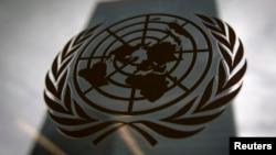 Илустрација: Логото на ОН