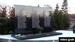 Памятная плита с именами погибших в авиакатастрофе 17 ноября 2013 года в Казани.