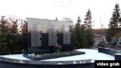 Памятник жертвам катастрофы 17 ноября 2013 года в Казани