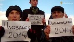 У Дніпропетровську влаштували флеш-моб «на захист адекватно мислячих росіян»