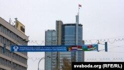 Минск, 23-октябрь, 2013-жыл