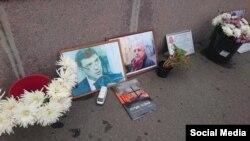 Народный мемориал на месте убийства Бориса Немцова в центре Москвы