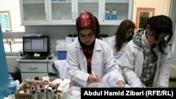 مختبر للتحاليل المرضية في مستشفى أربيل