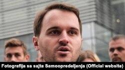 Фрашер Красниќи