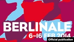 Germany - Poster Film Festival Berlinale (photo: Berlinale)