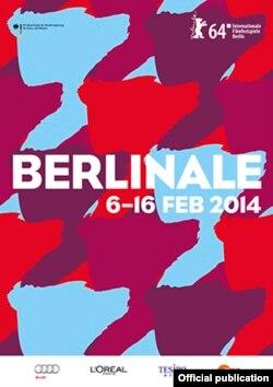 (Foto: Berlinale)