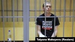 Іван Голунов під час суду, Москва, 8 червня 2019 року