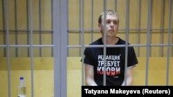 Іван Галуноў у судзе