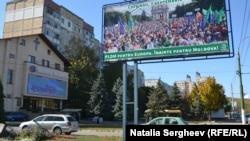 Poster electoral din campania pentru alegerile parlamentare din 30 noiembrie 2014
