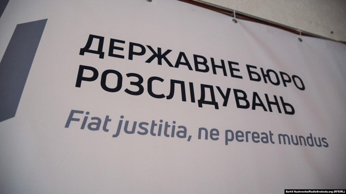 ГБР расследует падение вертолета на Львовщине – заявление