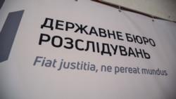 Ваша Свобода | Директор ДБР Труба про «Схеми», Портнова і справи Порошенка, Пашинського