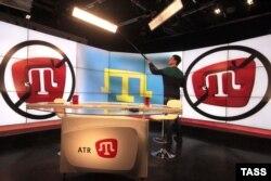 Студия телеканала ATR