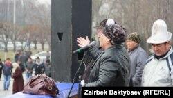 Митинг движения «За спасение Кыргызстана». Бишкек, 13 марта 2013 года.