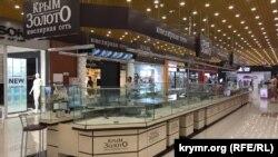 Торговый центр «Муссон». Севастополь, 24 мая 2018 года