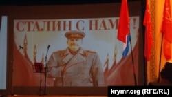 Урочисті збори до Дня народження Сталіна в окупованому Севастополі. 16 грудня 2017 року