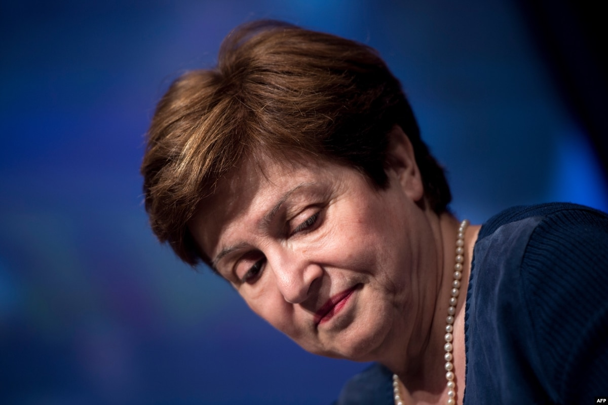 IMF Closer To Scrapping Leader Age Limit For Bulgaria's Georgieva