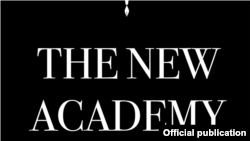 Лягатып Новай акадэміі.